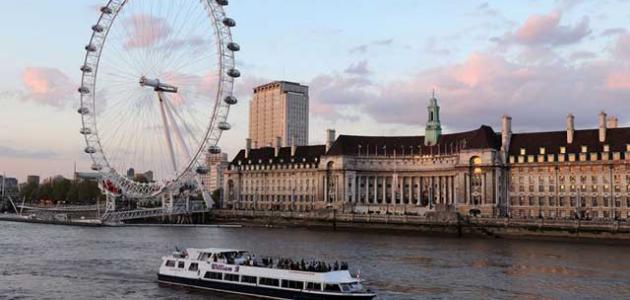 السفر إلى لندن