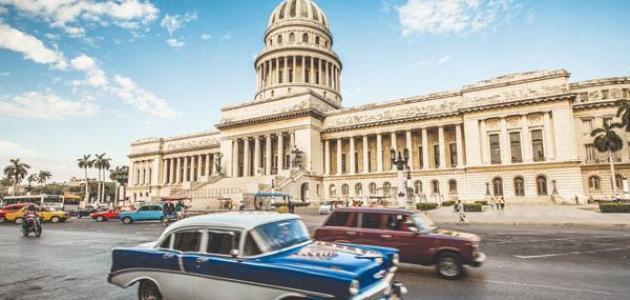 السياحة في كوبا