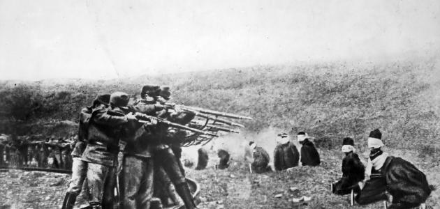 تاريخ الحرب العالمية الأولى