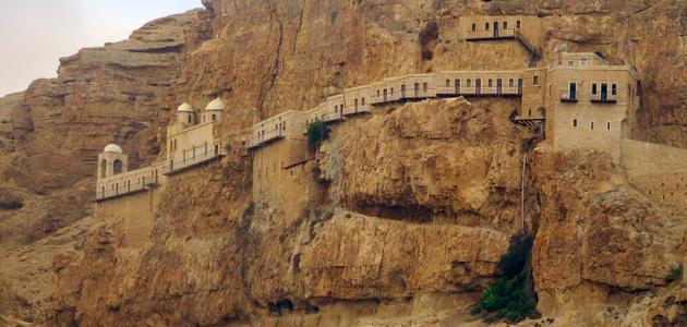 قرية أريحا السياحية
