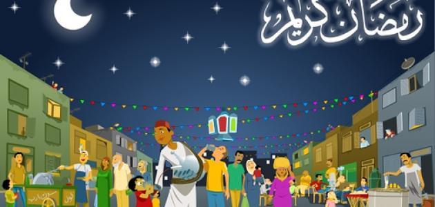أسئلة صحية هامة خلال شهر رمضان