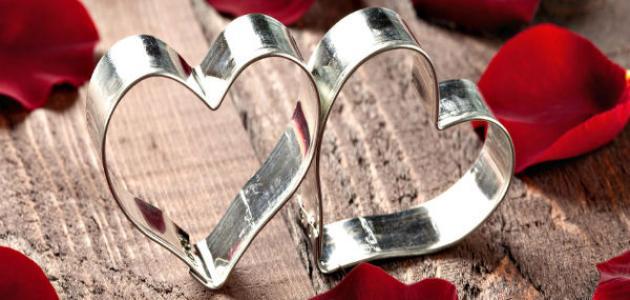 كلام لعيد الحب