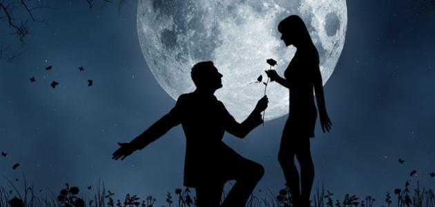نتيجة بحث الصور عن كلام عن الحب