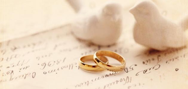 عبارات الزواج