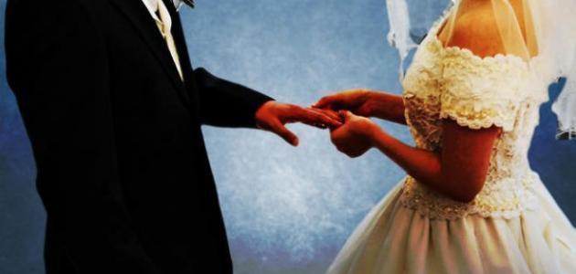 أسباب الزواج المبكر