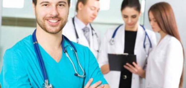 أنواع الطب