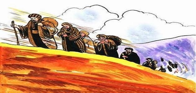 أسباب هجرة الرسول