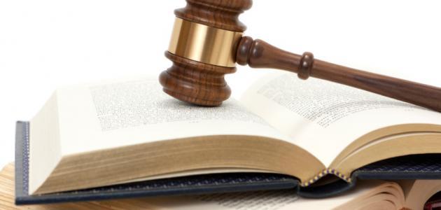 تطبيق القانون من حيث المكان