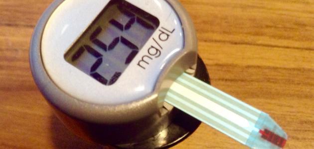 علاج هبوط السكر