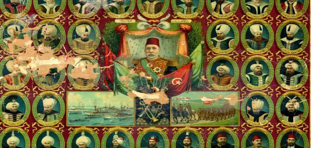 الدولة العثمانية Photo: سلاطين الدولة العثمانية بالترتيب