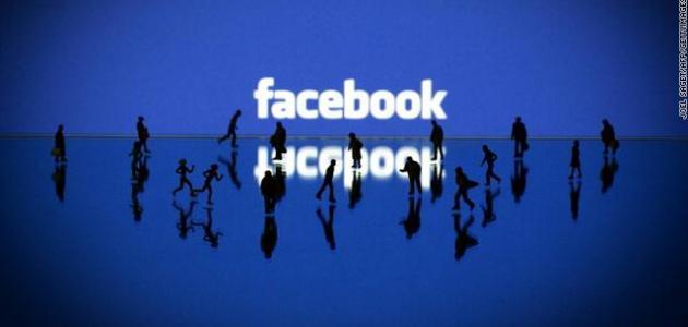 بحث عن أصدقاء على الفيس بوك