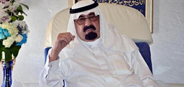 أسباب وفاة الملك عبد الله