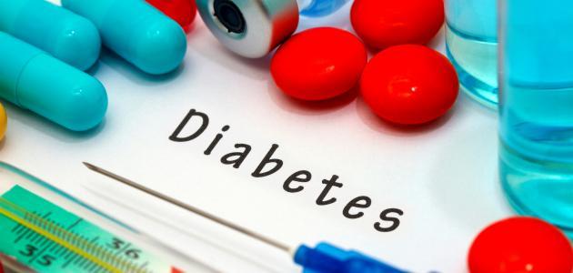 علاج مرض السكري نهائياً