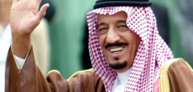 أصل آل سعود