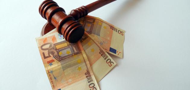 تعريف القانون التجاري