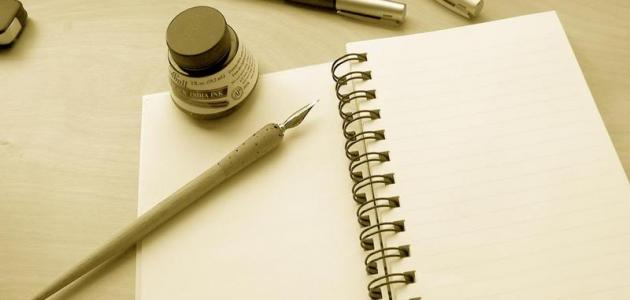 طريقة كتابة التقرير