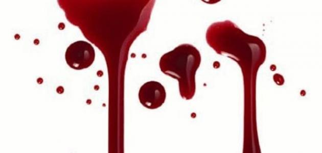 تفسير خروج الدم من الفم