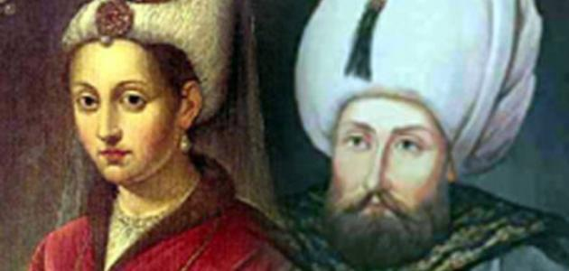 تاريخ السلطان سليمان