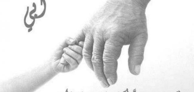 تعبير عن الأب
