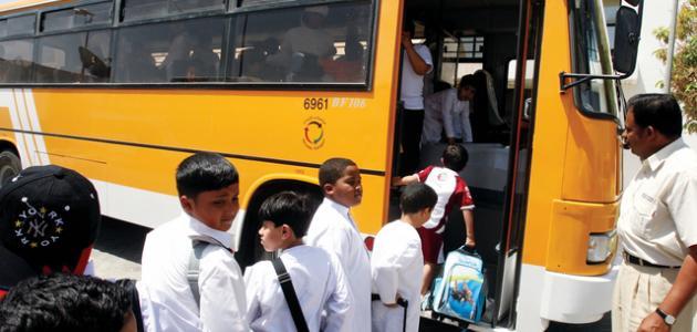 موضوع تعبير عن الرحلة المدرسية