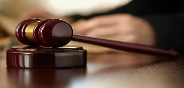 تعريف القانون الجنائي