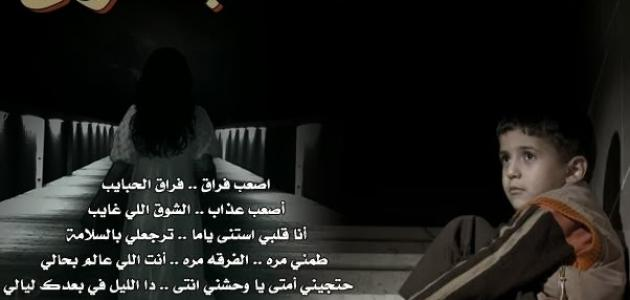 رسائل حزينة عن الموت