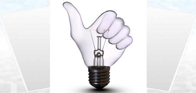 تعريف الابتكار