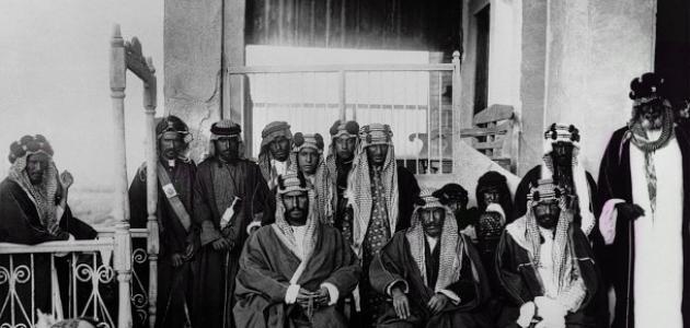 تاريخ الدولة السعودية