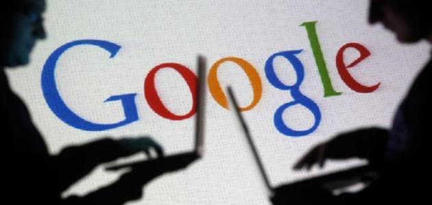 بحث متقدم عن جوجل