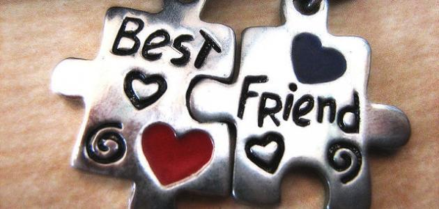 حكم عن الصداقة هناك اشياء فى الحياة دون عوده الكلام والفرصة والوقت ...