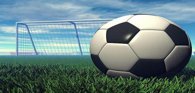 موضوع قصير عن كرة القدم
