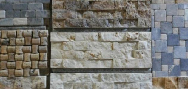 أنواع الحجر