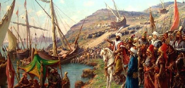 تاريخ فتح القسطنطينية