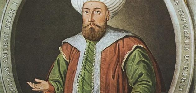 تعريف الدولة العثمانية