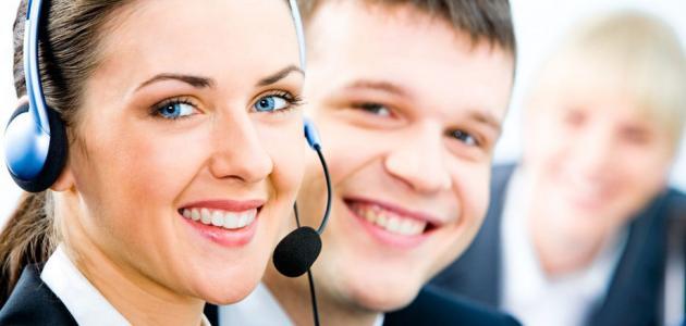 تعريف خدمة العملاء