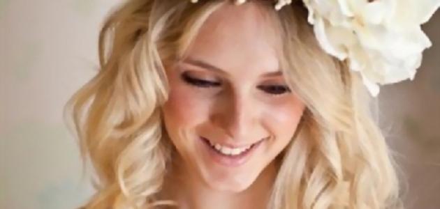 كيفية تجهيز العروس