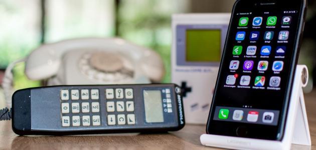 بحث حول وسائل الاتصال والتواصل