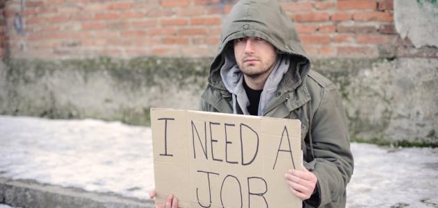 تحقيق صحفي عن البطالة