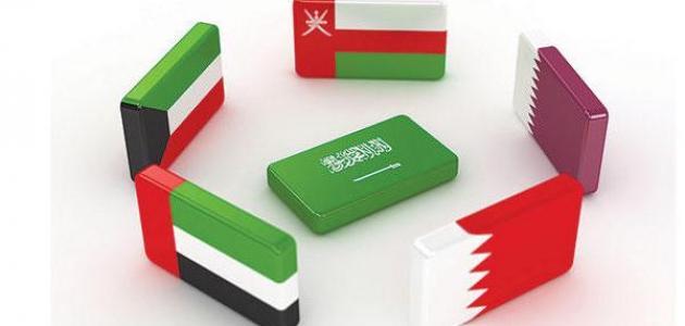 تقرير عن مجلس التعاون الخليجي