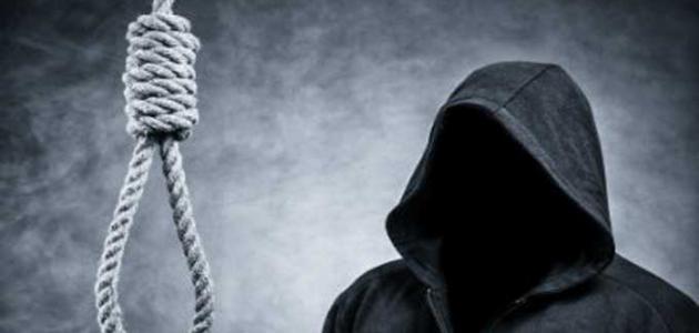 تحقيق صحفي عن الانتحار