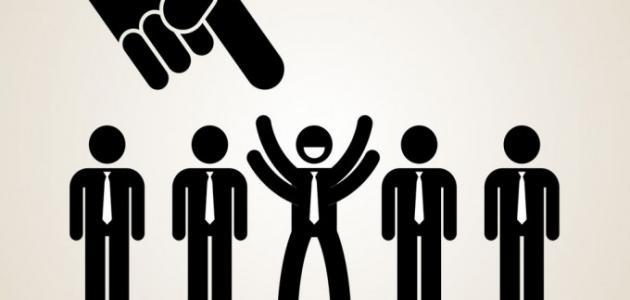 كيف تسوق نفسك في سوق العمل