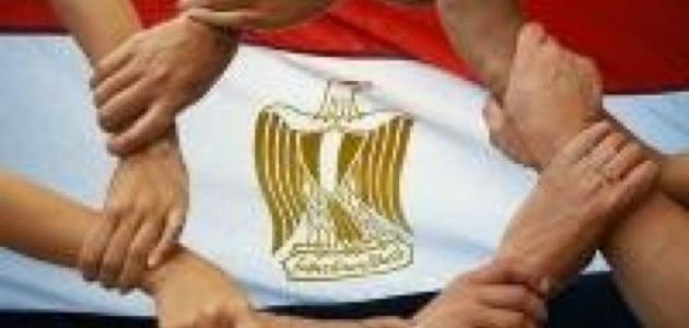 بحث عن حب مصر
