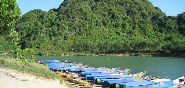 السياحه في فيتنام