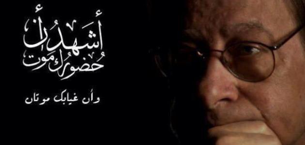 0ee2e9f0df700 أجمل عبارات محمود درويش - موضوع