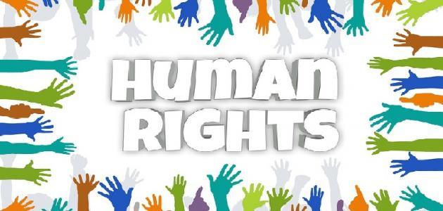"""نتيجة بحث الصور عن حقوق الانسان"""""""