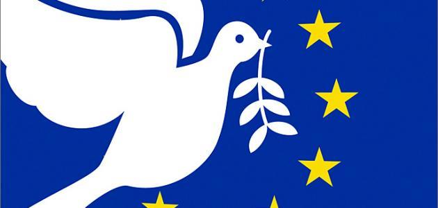 تعريف جائزة نوبل للسلام