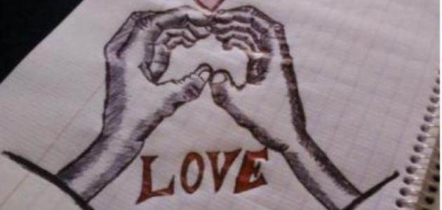 أفضل ما قيل عن الحب