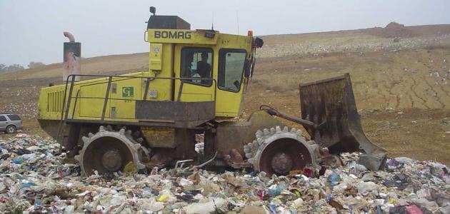 تعريف النفايات المنزلية