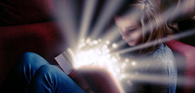 موضوع تعبير عن أهمية القراءة