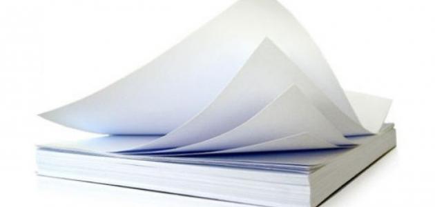 من ماذا يصنع الورق